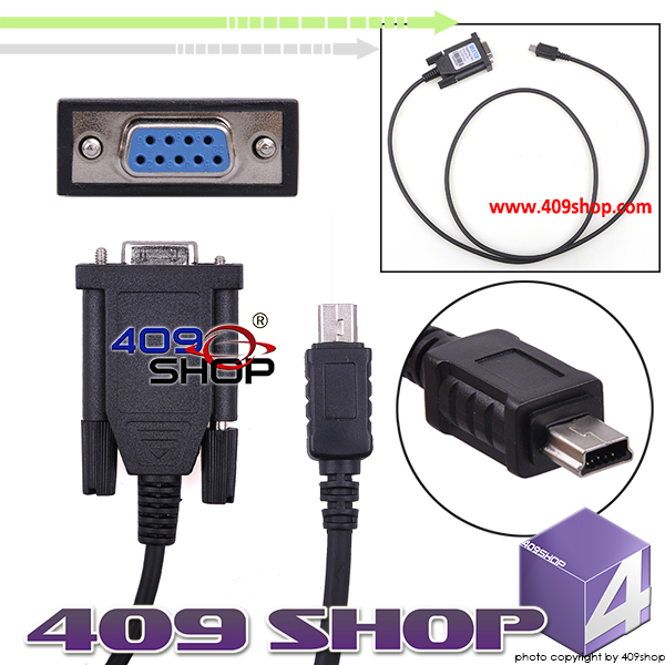 Com Port Cable for TH2R/RT26/THUV3R