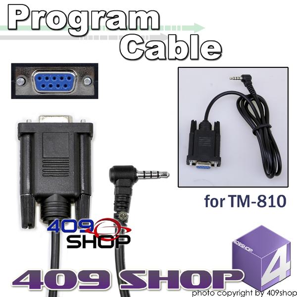6-096 COM PORT PROG CABLE