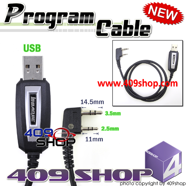 USB Port Programming  Cable (For Window XP only)