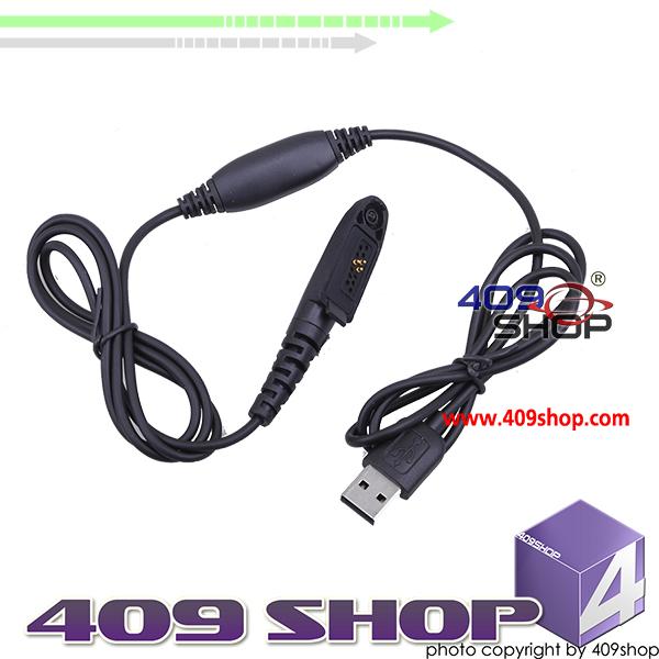 USB cable for KIRISUN PT-567