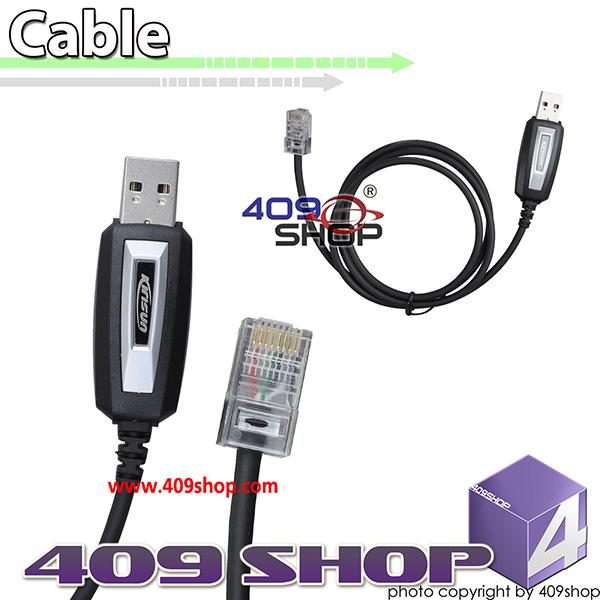 KIRISUM PT8000 PT8100 PT8200 USB CABLE