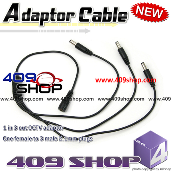 1 in 3 out CCTV adaptor