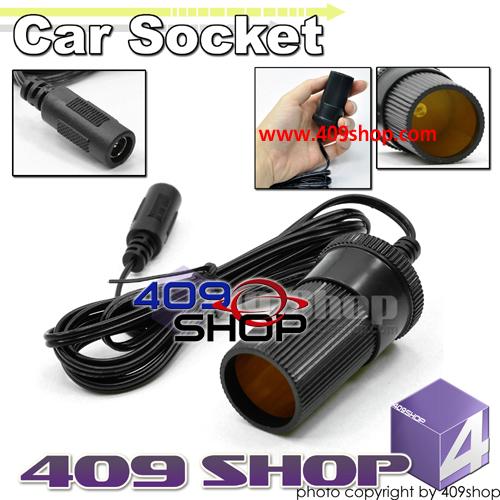 Car socket 2.5/5.5mm Female x 100/2468 24awg 1.5M