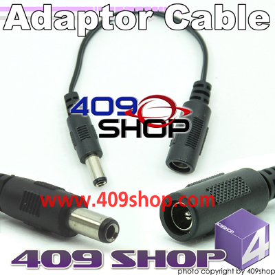 DC CORD 2.1/5.5MM to 5.5/2.5MM