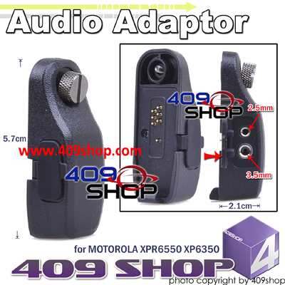 AUDIO ADAPTER 2 PIN TRBO-Adaptor FOR MOTOROLA