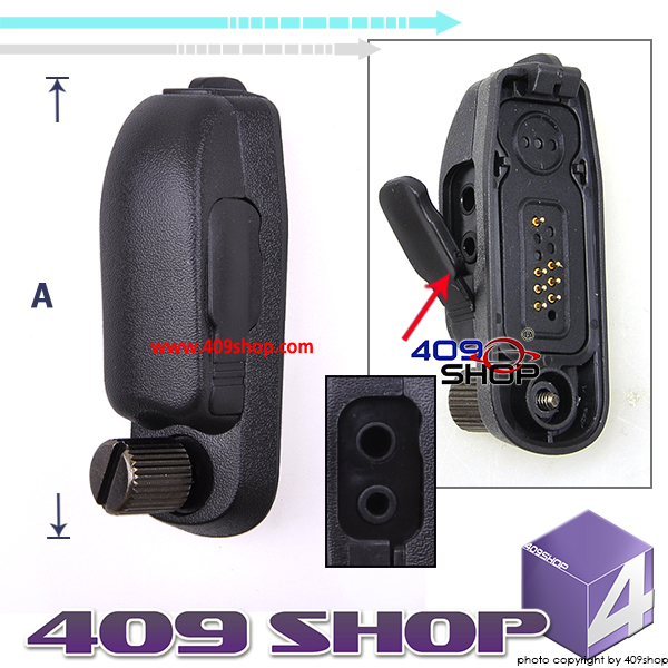 AUDIO ADAPTER  For M PLUG change to M7 plug FOR MOTOROLA