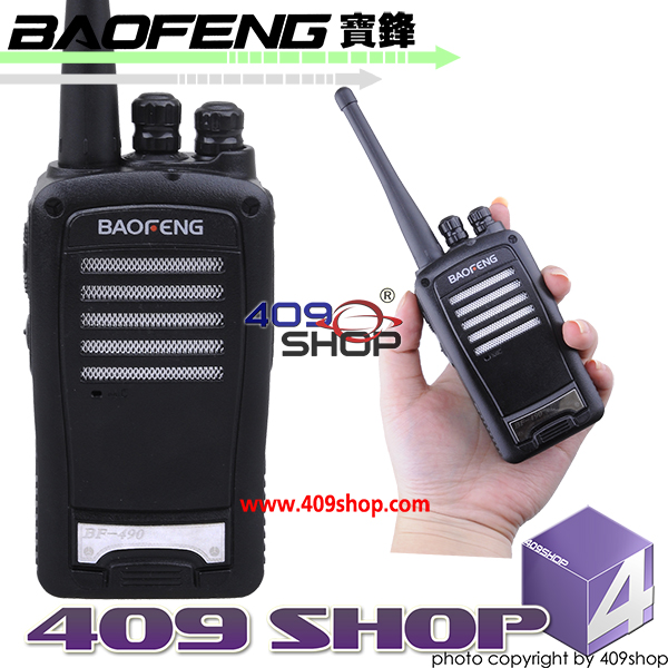 BAOFENG BF-490