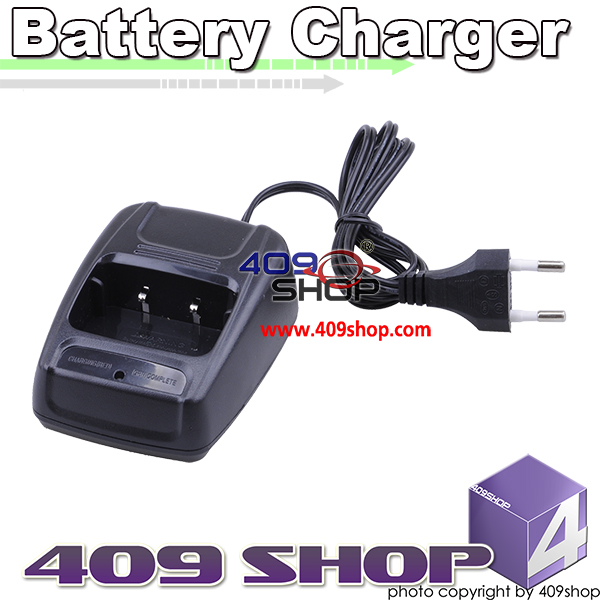 Desktop Charger for BAOFENG BF-666S