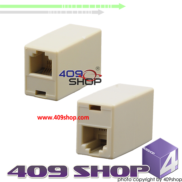 10X RJ45 4PIN ADAPTOR FOR PHONE CABLE