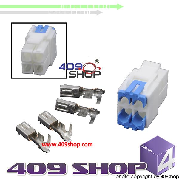 S153  Adaptor for ICOM IC-7000 IC-7600 Power Cord Socket