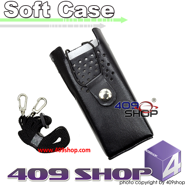 Leather Case for MOTOROLA GP88 GP300