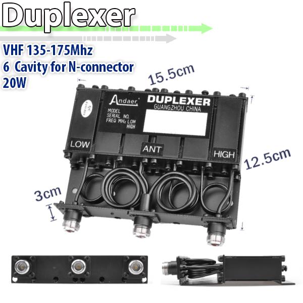 20W (N-connector) Duplexer VHF 6 Cavity 409shop,walkie