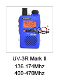 BAOFENG UV-3R Mark II