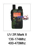BAOFENG UV-3R Mark II