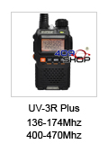BAOFENG UV-3R+Plus