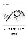 UT-P03.jpg (120×160)