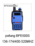 BAOFENG BFE500S