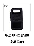 baofeng UV-5Rcase
