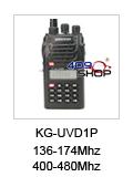 KG-UVD1P