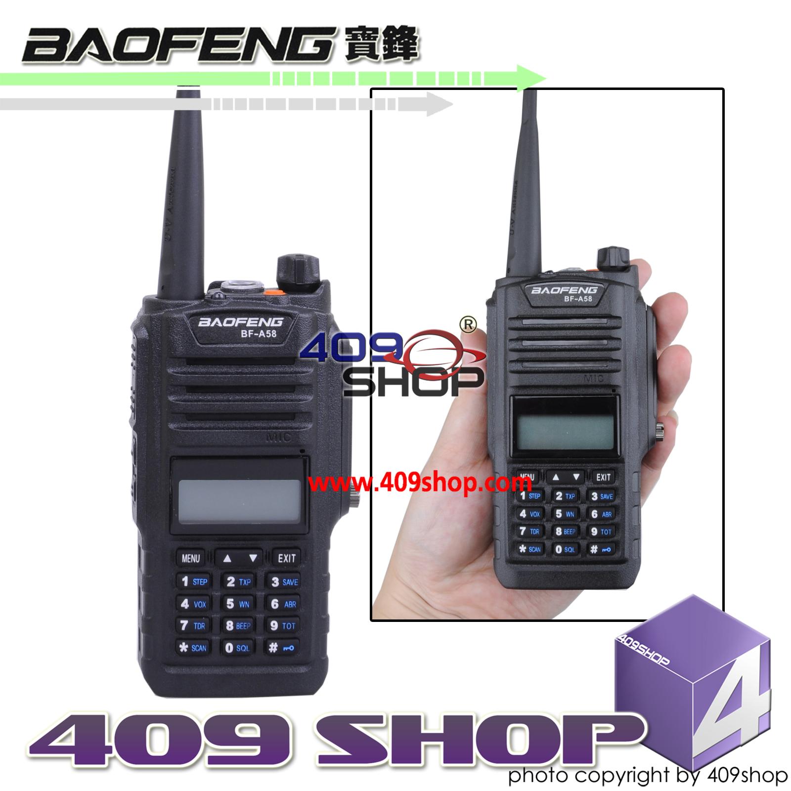 BAOFENG BF-A58 WATERPROOF