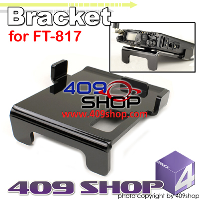 : Bracket for Yaesu FT-817ND