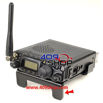 Bracket for Yaesu FT-817ND