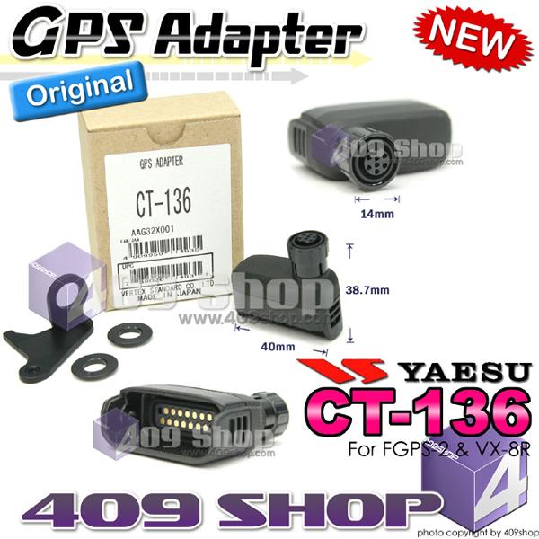 Yaesu GPS Antenna Adaptor for FGPS-2 & VX-8R
