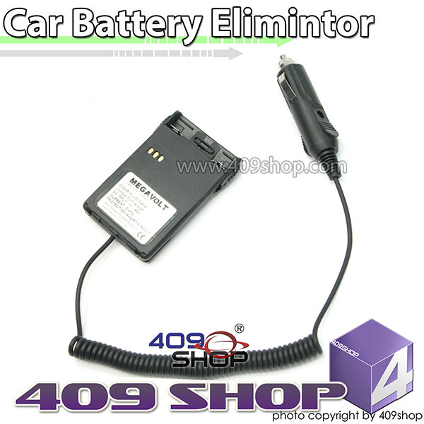 Car Battery Eliminator for PUXING LINTON WEIERWEI