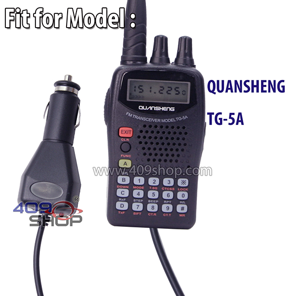 Car Eliminator for QUANSHENG TG-5A