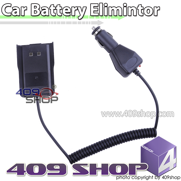 Car Battery Eliminator for  FeiDaxin FD268A FD268B