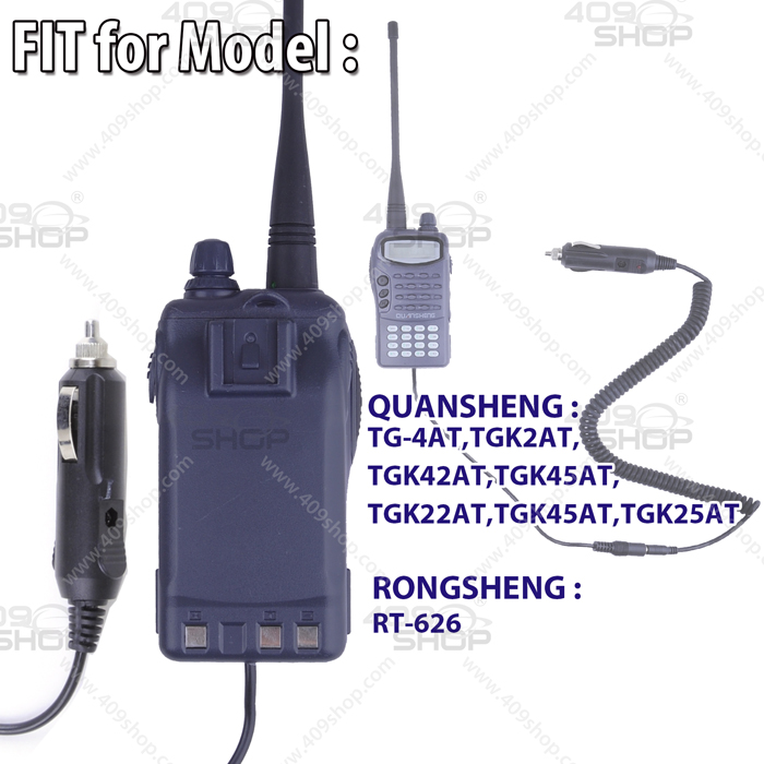 Car Batter Eliminator for QUANSHENG RONGSHENG