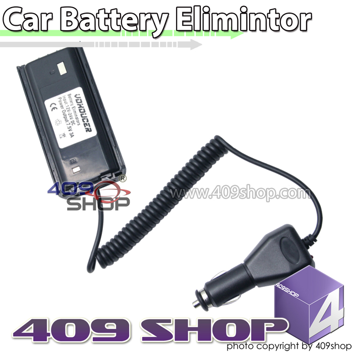 Car Battery Eliminator for TK-3207