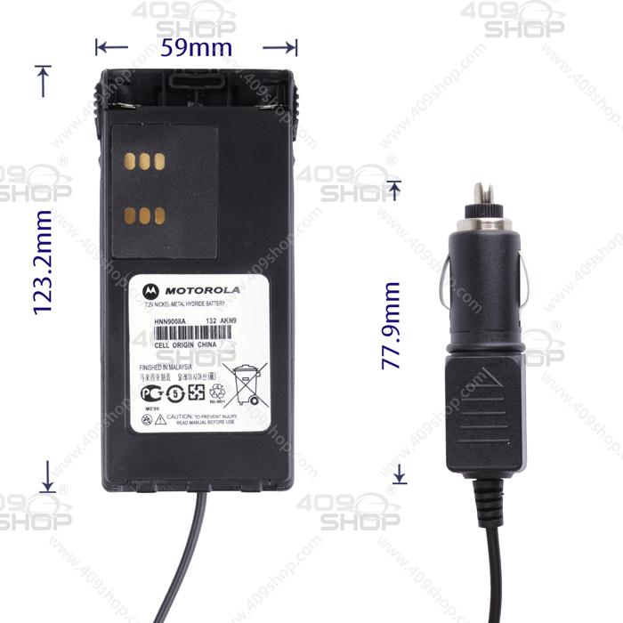 Car Battery Eliminator for MOTOROLA GP328