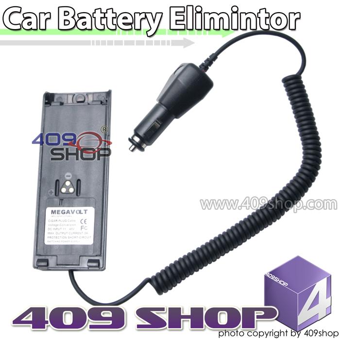 Car Battery Eliminator for MOTOROLA HT-1000