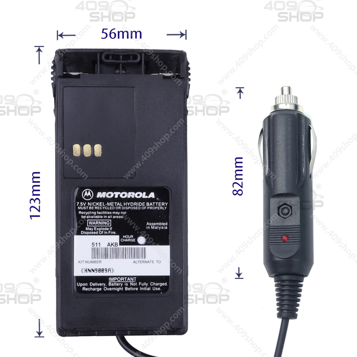 Car Eliminator for MOTOROLA GP-88S