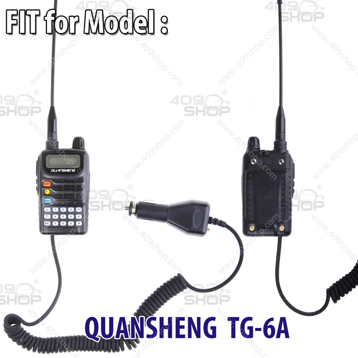 Car Battery Eliminator for QUANSHENG TG6A