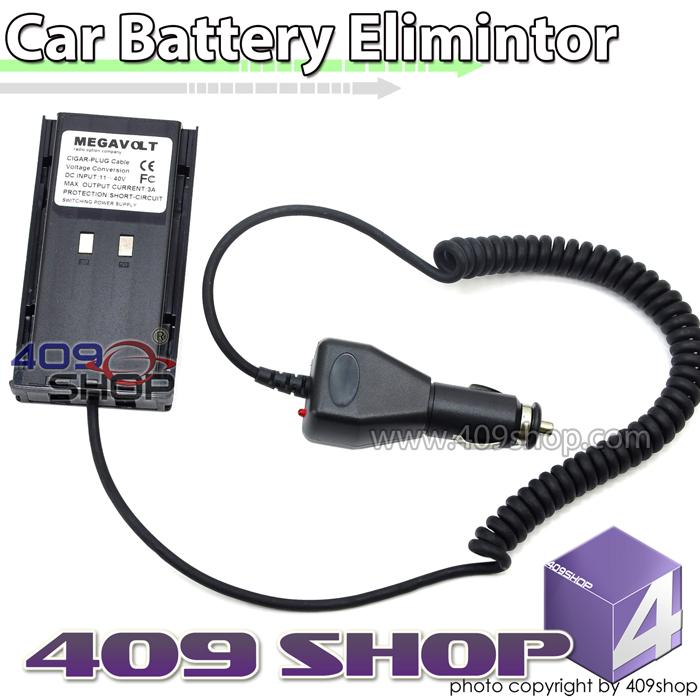 Car Battery Eliminator for KENWOOD TK-385