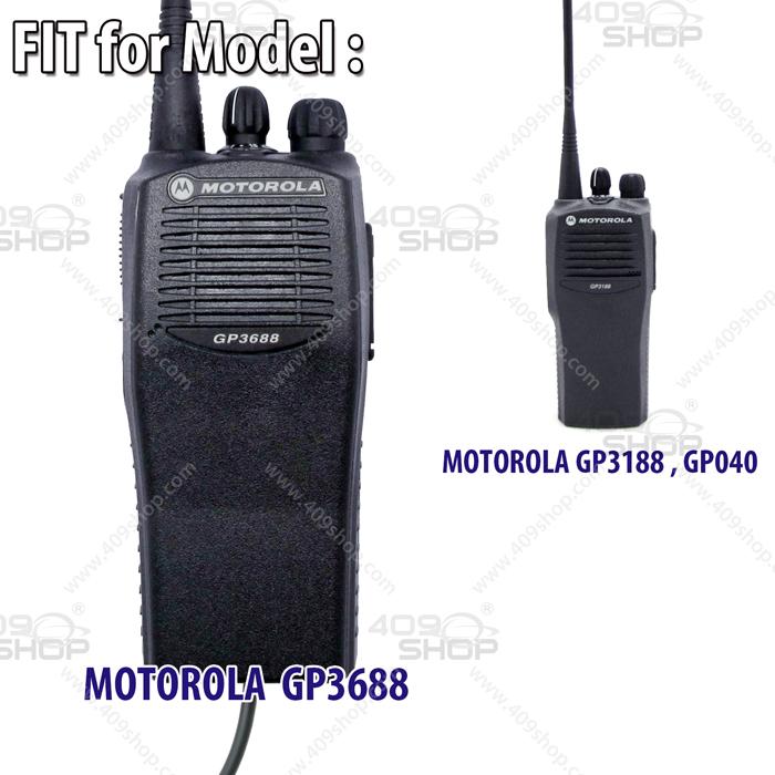 Car Battery Eliminator for MOTOROLA GP3688 GP3188 GP040