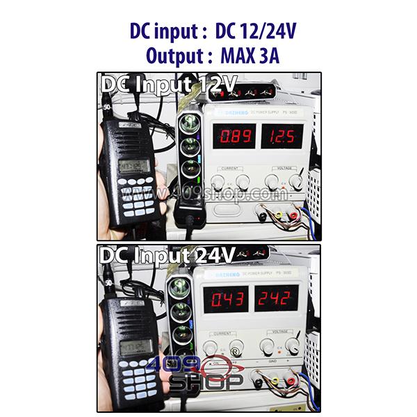 Car Battery Eliminator for FeiDax FD-150A FD-160A FD450A FD460A