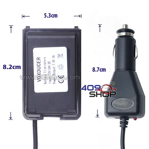 Car Battery Eliminator for QUANSHENG TGUV2