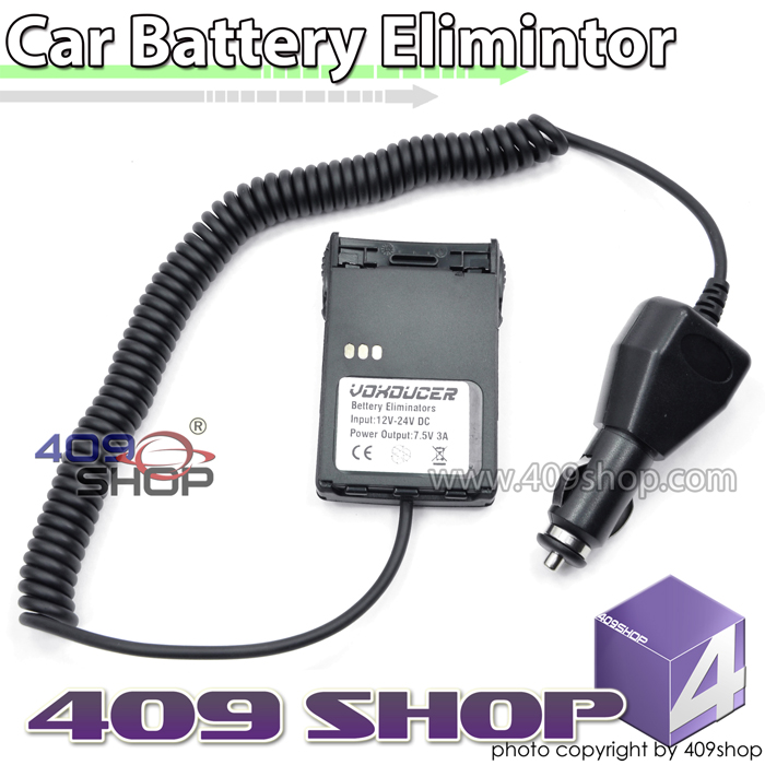Car Battery Eliminator for MOTOROLA GP-328PLUS
