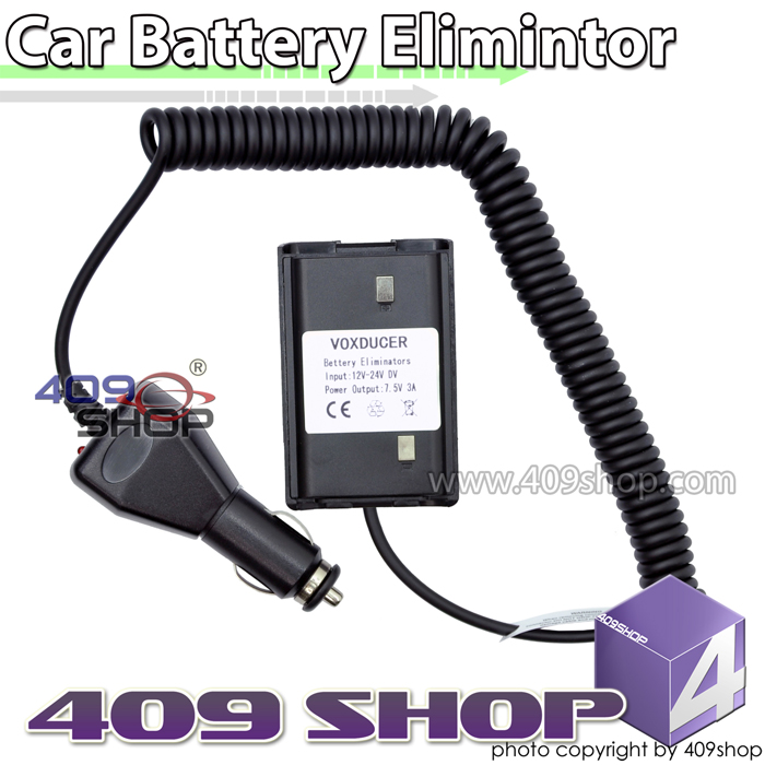 Car Battery Eliminator for JINGTONG JT988