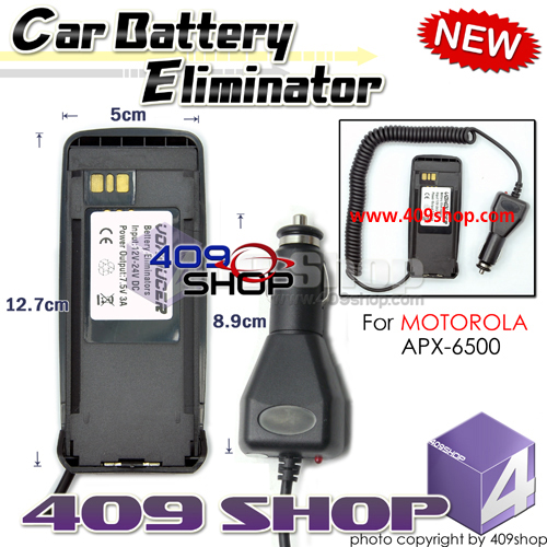 Car Eliminator for Motorola APX-6500