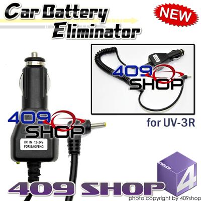 Car charger / Eliminator