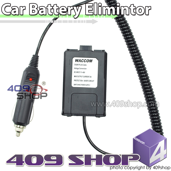 Car Battery Eliminator for Radio