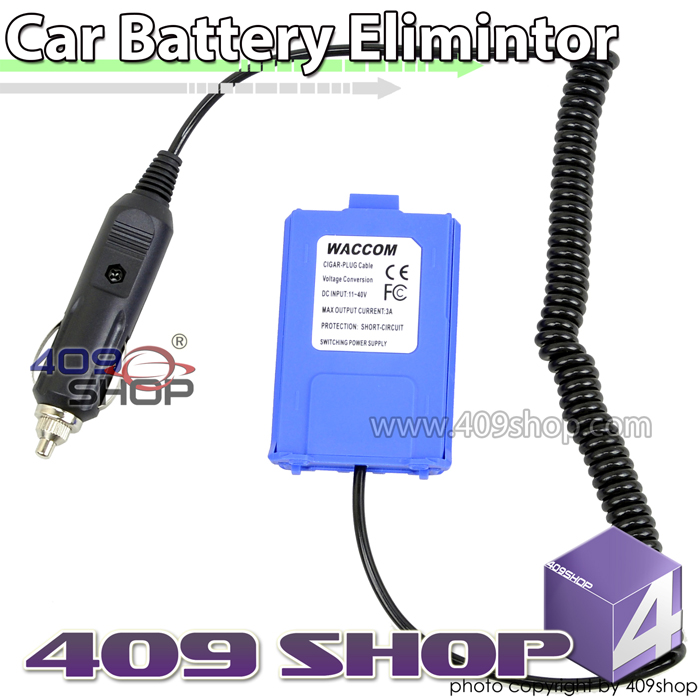 Car Battery Eliminator for Radio (BLUE)