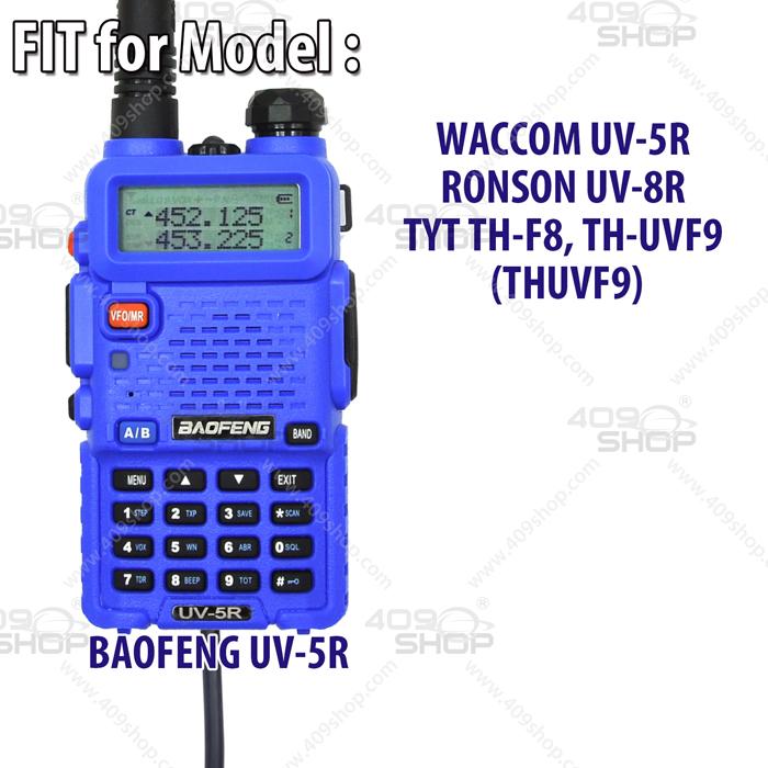 Car Battery Eliminator for Radio (BLUE)
