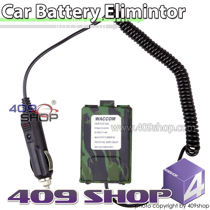 Car Battery Eliminator for Radio (Camouflage)