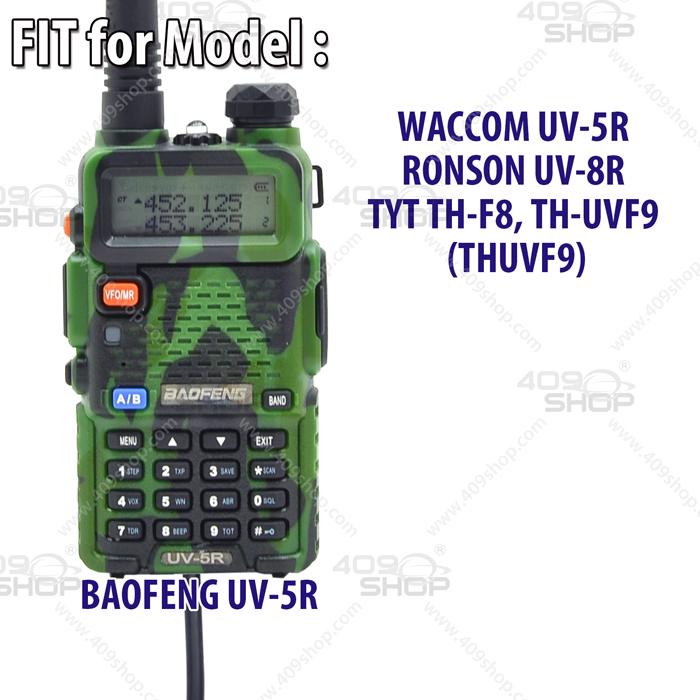 Car Battery Eliminator for Radio (Camouflage)