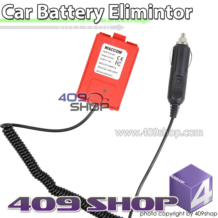 Car Battery Eliminator for Radio (RED)